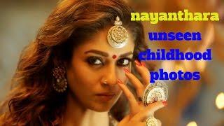 nayandhara |நயன்தாரா childhood photos / tamil actress nayandhara unseen childhood photos