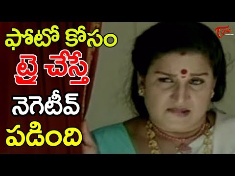 Aunty Illegal Affair With Neighbour Young Boy - Telugu Comedy Scenes