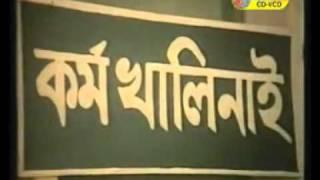 Apun Manush Pur Hoye Jai - Striri Morjada