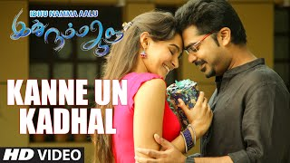 Kanne Un Kadhal Video Song || INA || T R Silambarasan STR, Kuralarasan T.R, Nayantara, Andrea