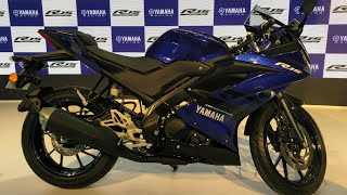 Yamaha R15 V3 Launched - Price Rs. 1.25 Lakhs | MotorBeam