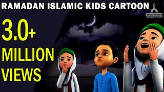 Islamic Kids Cartoon | 3D Animation | Marhaba Ramadan | HD | 2017