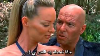 بيست ماستر سيد الوحوش الموسم الثانى الحلقه 22 الاخيره مترجمه