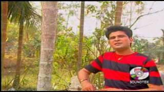 O tar Premete Poria By Pares Chowdhury
