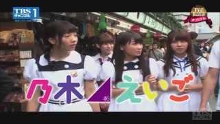 『乃木坂46えいご(のぎえいご)』第5回は11/29(日)放送!【TBSチャンネル】