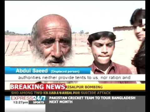 Bara IDPs suffer in Jalozai camp