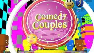 comedy couples epi 18