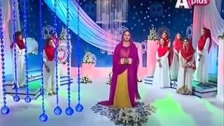 Urdu nath