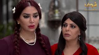 مسلسل عطر شام 1 الحلقة 21 الواحدة والعشرون | HD - Otr Sham 1 Ep21