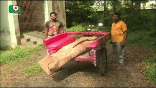 Bogra Girl Suicide | Bipul | 09Oct17