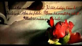 Kaisa Ye Ishq Hai, Ajab Sa Risk Hai from Mere Brother Ki Dulhan Rahat Fateh Ali Khan with Lyrics   YouTube