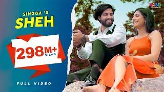 Sheh : Singga (Official Video) Ellde Fazilka | Latest Punjabi Songs 2019 | New Punjabi Songs 2019