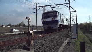 JR貨物 EF210-149+タキ1000高速通過