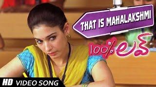 That Is Mahalakshmi Video song || 100 % Love Movie || Naga Chaitanya,  Tamannah