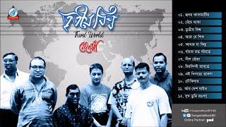 Renesa - Third World | New Bangla Album | Sangeeta