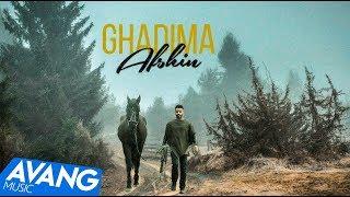 Afshin - Ghadima OFFICIAL VIDEO | افشین - قدیما