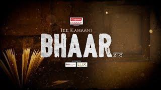 BHAAR | Trailer | IKK KAHAANI | Premiere on 3rd Dec 11:30 am & 6:45 pm | PTC Punjabi