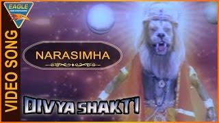 Divya Shakti (Trinetram) Hindi Dubbed Movie || Narasimha Video Song || Eagle Hindi Movies