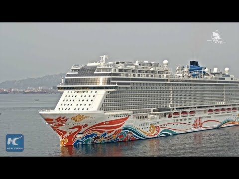 Aerial view: Asia's largest cruise ship