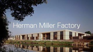 Herman Miller Factory