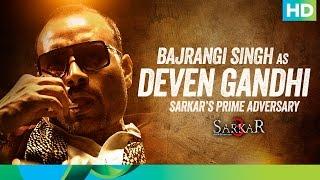 Introducing Deven Gandhi - Sarkar 3
