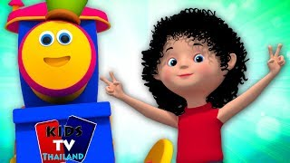 Kids Tv Thailand - เพลง เด็ก อนุบาล |  แถวแถวแถวเรือของคุณ