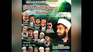 Youth Naat Conference | Nottingham 2016