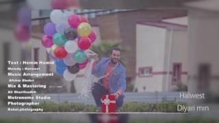 Halwest Diyari Mn New Song 2017