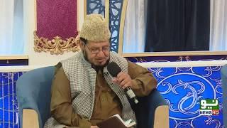 Sair e Gulshan Kon Dekhe by Akhtar Hussain Qureshi  - Pegham e Ramadan