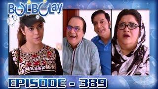 Bulbulay Ep 389 - ARY Digital Drama