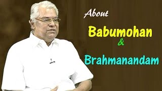 Kota Srinivasa Rao About Brahmanandam And Babu Mohan Comedy | Kota Srinivasa Rao Interview | HMTV