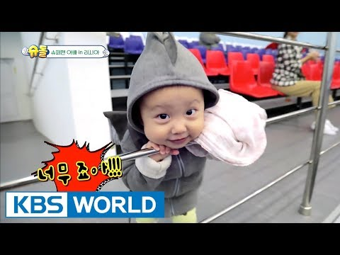 The Return of Superman | 슈퍼맨이 돌아왔다 - Ep.202 : Our Sweet Relationship [ENG/IND/2017.10.22]