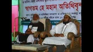 Bangla Waz 2014 by Moulana  Boshir Uddin Isale Sawab Mahfil Fenchugonj Sylhet