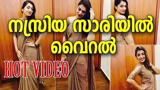 നസ്രിയയുടെ പുതിയ ഹോട്ട് ലുക്ക് വൈറല് | Nazriya HOT in Saree new pics