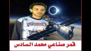 McTaliB شوف ملي طلاع القمار اصطناعي محمد السادس شنو شاف