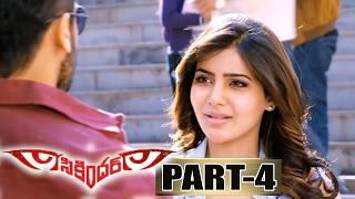 Sikandar Full Movie Part 4 || Surya, Samantha, Vidyuth Jamawal