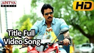 Bhimavaram Bullodu Movie Title Full Video Song - Bhimavaram Bullodu Video Songs - Sunil, Esther