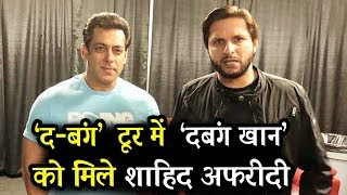 Pakistani Cricketer Shahid Afridi Meets Salman Khan In Canada | Da-Bangg Reloaded