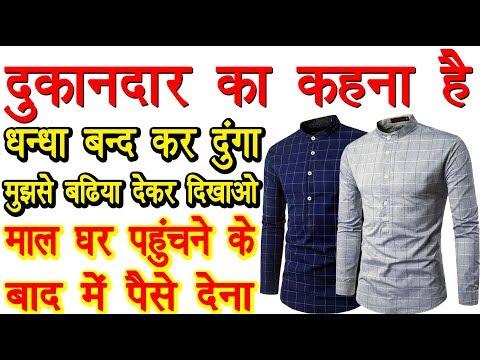 Xxx Mp4 Shirt Wholesale Market In Delhi Shirt Manufacturer In Delhi Cheapest Shirts In Delhi Shirts 3gp Sex