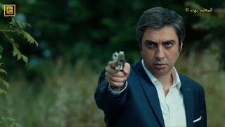 مراد علمدار يلقي القبض على أريال | مشهد أكشن | FULLHD 1080p