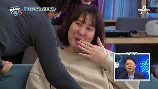 출산 당일 긴장감 제로?! 달라도 너~무 다른 박지헌네 출산 풍경!