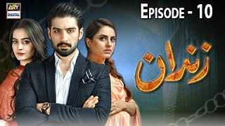 Zindaan - Ep 10 - 25th April 2017 - ARY Digital Drama