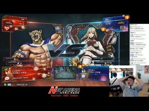[Tekken 7 FR]King(MBC) vs Lili(Shy) 07/19/2016 킹(엠아재) vs 리리(샤인) 鉄拳7FR 철권7FR