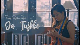 Ja Tujhko | Deepak Rathore Project | Kagaz Ki Naav