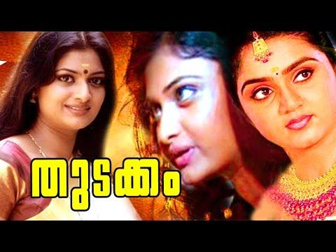 Xxx Mp4 Super Hit Malayalam Full Movie Thudakkam Malayalam Action Movie Online Release 3gp Sex
