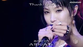 You Can Count On It | LiSA - Rising Hope [live] [Kanji • Romaji • English] subtitles
