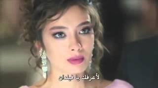 مسلسل حب أعمى Kara Sevda - الحلقة 3 مترجم إلى العربية