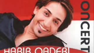 Habib Qaderi new lovely Afghan shad song ( Lab Lab Joybar)