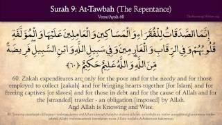 Quran: 9. Surat At-Tawbah (The Repentance): Arabic And English Translation HD