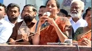 Nirmala Sitharaman Full Speech at Poonthura | 04 Dec 2017